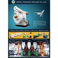 2015新型木屑燃料颗粒机