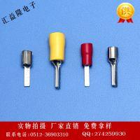 供应 PTV1.25系列 针形预绝缘端头 冷压接线端子