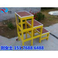 配电室1.2米绝缘三层凳 厂家加工绝缘高低凳价格