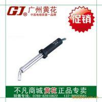 黄花TA-300 300W可调温大功率电烙铁