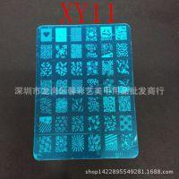 美甲中尺寸印花钢板指甲油印章印刀模板XY系列10款