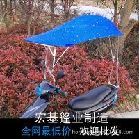 电动车遮阳蓬挡风挡雨 新款遮阳伞棚电瓶车 宏基篷业单个工厂批发