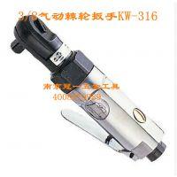 台湾冠亿气动工具KW-316 3/8气动棘轮扳手 气动螺丝刀
