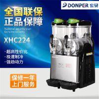 【新款】东贝XHC224豪华型雪融机 雪泥机 雪粒机 双缸雪融机