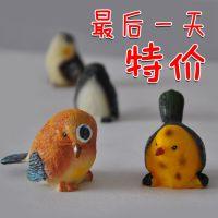 假山流水喷泉小鸟配件 桌面小摆设 创意礼品 假山鱼缸配件 四款入