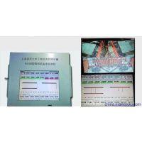 上海睿技架桥机监控安全系统