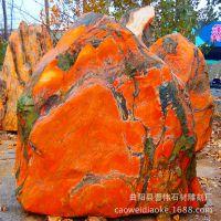 晚霞红风景石,自然石,假山石,景观石,庭院摆放,现货销售
