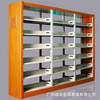【广州锦汉】厂家生产豪华钢木要图书架 图书馆钢木组合图书架