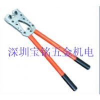 原装台湾进口VTC-150A端子压线钳