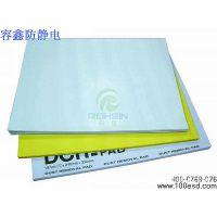 供应粘尘纸本,防静电产品,欢迎订购