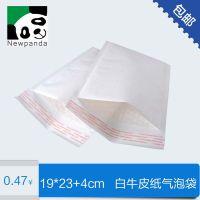 [厂家直销] 白色牛皮纸气泡信封袋 防震泡沫袋子 批发 19*23+4
