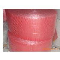 厂家直供 大量批发气泡袋塑料 包装袋缓冲减震防震袋可定做