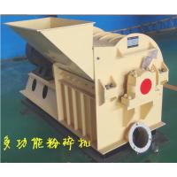 秸秆粉碎机 木材棉秆燃料颗粒机 生物质粉碎设备65X55破碎设备