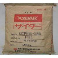 供应LCP G-330日本石油化学物性数据