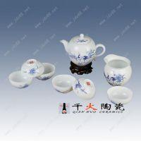 礼品茶具价格 商务乔迁礼品陶瓷茶具套装
