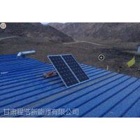 批发200w太阳能板、太阳能发电机、200w太阳能光伏板