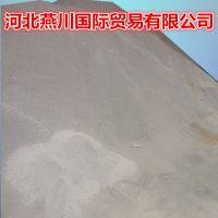 出售优质电子产品配重砂配重铁砂