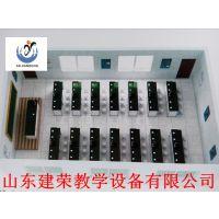 山东建荣教学设备供应中学化学通风实验室设备及仪器