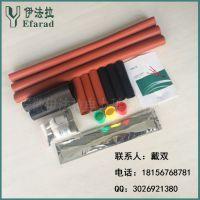 10kv户内热缩电缆头、热缩电缆附件厂家直销、3*300mm2