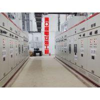 东莞奥亚建筑装饰工程有限公司横沥水电装修公司