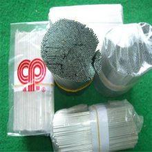 供应不锈钢国标304镜面毛细管1.5*0.1价格是多少?