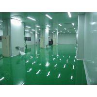 室内空气净化工程、医院空气净化工程、山东康德莱净化