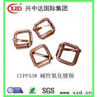 兴中达供应 CUPPA3#无铅碱性氰化镀铜添加剂 诺切液 光亮剂 碱铜 电镀原料