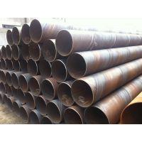天津通用螺旋钢管厂家,Q235螺旋钢管 大口径螺旋钢管