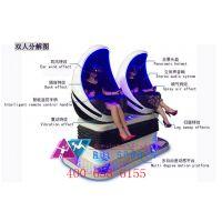 北京瑞康乐虚拟现实.9Dvr,动感球形座椅 18519026637
