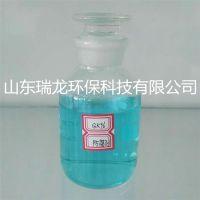 防腐剂 GK96 防腐杀菌剂