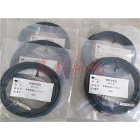 长期供应日本COCORESEARCH电磁传感器GP12-50 开关型