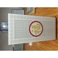 广东供应家用FFU空气净化器第六代直销