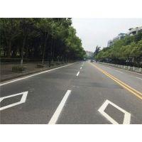 道路交通标线厂家_广州互通交通公司_禁止道路交通标线厂家