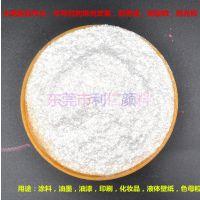 东莞市利仁颜料科技有限公司 厂家直销 银白珠光粉 水晶超白珠光粉 超细 超闪 超亮 一件批发
