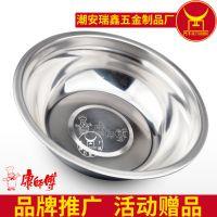 专业厂家供应康师傅方便面广告赠品汤碗 不锈钢加深加厚汤碗