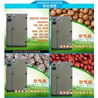 小型烘干机价格、福州小型烘干机、温伴厂家直销(在线咨询)