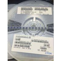 TDK贴片电感MLF2012D47NMT000 0805 47NH 20%误差库存电感线圈现货