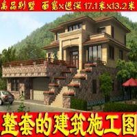 带玄关中空大方新农村三层住宅CAD图纸17.1x13.2米