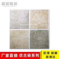 高新陶瓷田园地中海厨卫瓷砖不透水仿古地面砖批发厂家