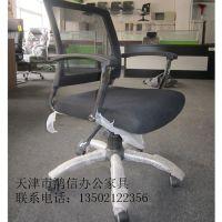 天津办公椅 天津办公椅厂家 天津办公椅厂家/公司