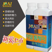 晶彩韩国环保美缝剂一次的使用终身的客户