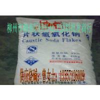 广西贺州 玉林哪里有氢氧化钠 片碱批发销售