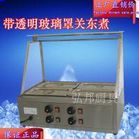 千麦带玻璃罩商用关东煮SE-4便利店小吃设备 关东煮机器 台式电热汤池机