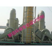 邢台【誉信】光氧催化设备带动低碳绿色能源的发展