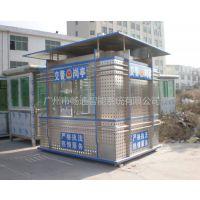供应广州专业系统羊城通供应商,专业生产不锈钢,彩钢,铝合金岗亭厂家