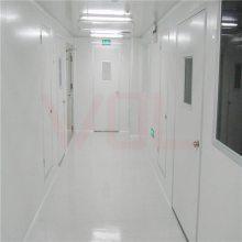 WOL承接洗消间 消毒室 实验室 洁净室 无菌室规划装修