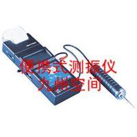 供应便携式测振仪-生产,便携式测振仪-厂家