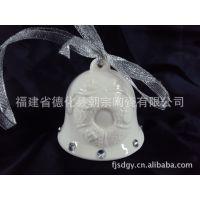 批发陶瓷工艺品圣诞挂件 陶瓷铃铛 镶嵌高档水钻 创意zakka礼品