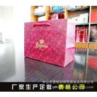 中山厂家直销手提纸袋,服装纸袋、广告纸袋、购物纸袋、促销袋
