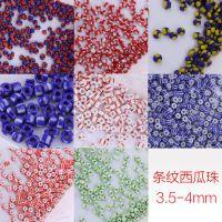 DIY饰品串珠材料 条纹西瓜珠 2.5-5.5 花型不同 大小尺寸不同 50G